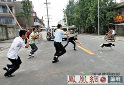 China Dog Cull
